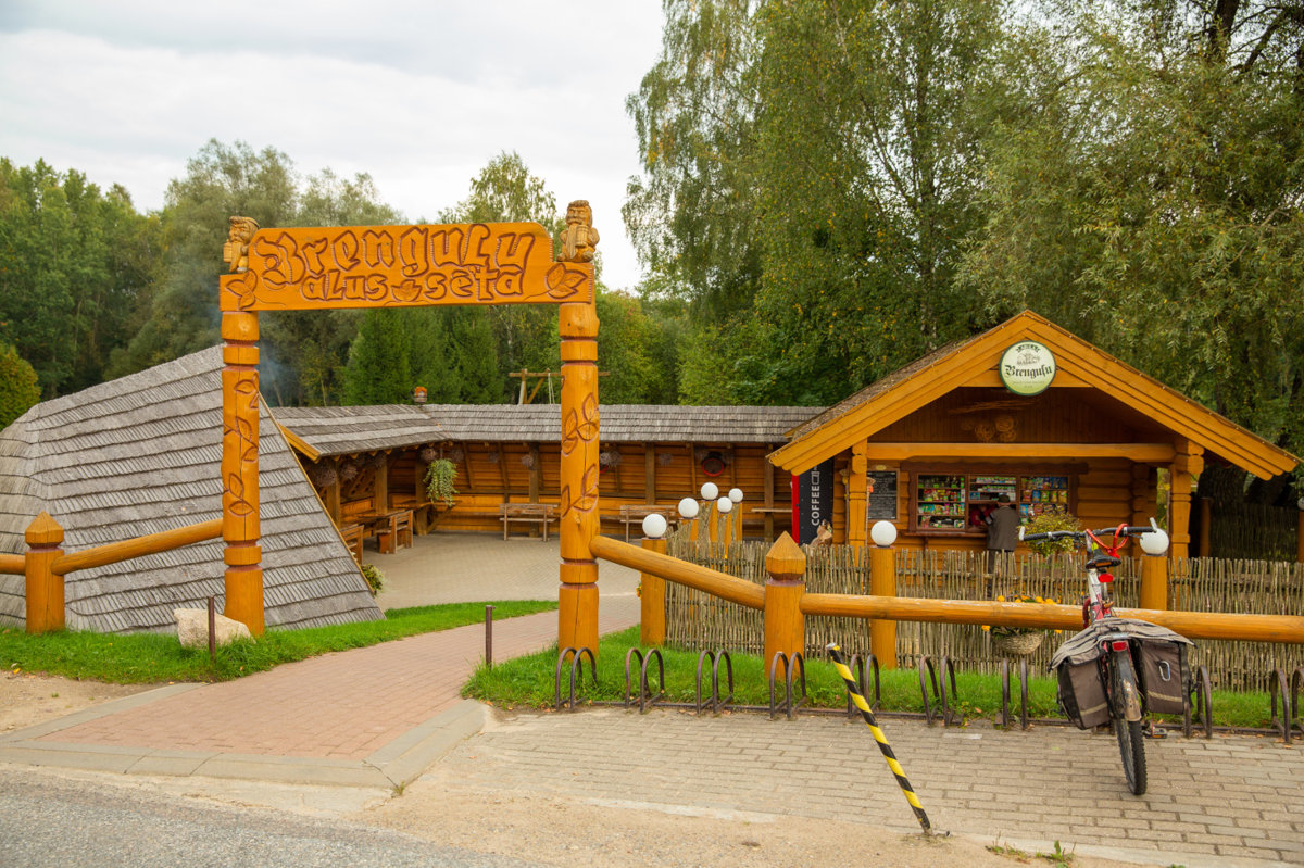 Brenguļi Brewery and Brewery Garden